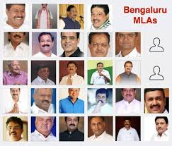 Mla List Karnataka Assembly Elections 2018 Meet Bengalurus 26 Mlas