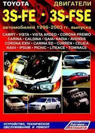 Toyota d4 engine repair manual