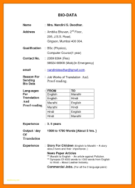 Resume Electrician Sample And Excellent Resume Verb Meaning In Hindi