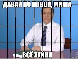 """Добкин о своем деле: """"Все статьи притянуты за уши, это дело политическое"""" - Цензор.НЕТ 1837"""