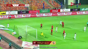 نتيجة مباراة الاهلى والزمالك اليوم الاحد 18 ابريل 2020 وملخص اهداف لقاء  الدورى المصرى 18-4-2021