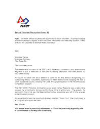 Letter Of Recognition Examples Best Photos Of Letter Of Recognition Template Service