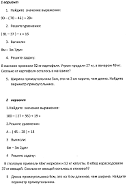 Математика класс Гейдман Банк контрольных работ по математике  hello html 56d0f18c jpg