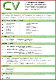 simple cv culpa tk category curriculum vitae