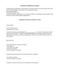 Professional References Letter Professional References Template Metabots Co