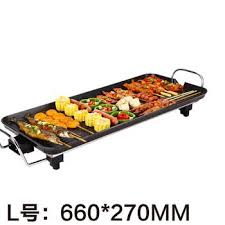 red double happiness ml k03 non stick electric barbecue