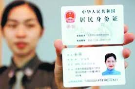 Crooks cn Card With Rich Id China Cancel- Can't You Strike org