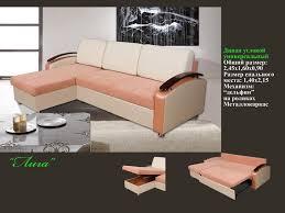 <b>Диван Лига угловой</b> дельфин / Мебельная фабрика «МПМ», г ...