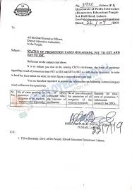 Pst To Est Chart Status Of Teachers Promotion Cases Regarding Pst And Est To