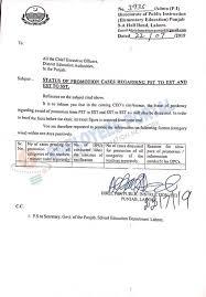 Status Of Teachers Promotion Cases Regarding Pst And Est To