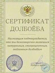 Ответы mail ru Какой диплом мне выдадут  Такой