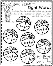 Color Word Coloring Pages Sight Word Coloring Pages Inspirational