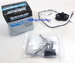 marine boat motor starter ignition key switch mercruiser omc volvo genuine mercruiser thunderbolt iv v ignition sensor 87 892150q02