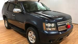 2007 Chevrolet Tahoe LS 4WD #Carvision - YouTube