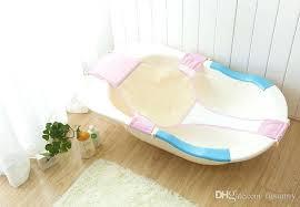 bath tub seat high quality baby adjule bath seat bathing bathtub seat baby bath