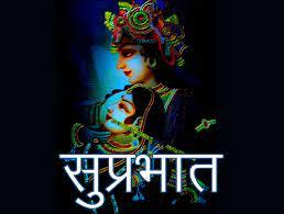 112+ Radha Krishna Good Morning Images