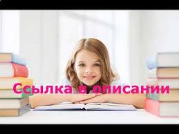 контрольные работы на заказ красноярск  контрольные работы на заказ красноярск