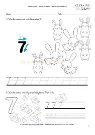 Tracing numbers worksheets - Number 7
