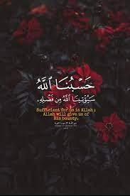 Pin On Quran Verses Islamic Quotes ...