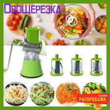 Овощерезка и мультислайсер для овощей и фруктов / <b>Терка в</b> ...