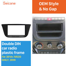 seicane in dash car stereo radio fascia cover trim for 2014 2015 car stereo conversion to power outlet at Car Stereo Cover
