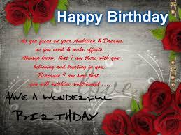 Birthday wishes in marathi for mother ~ Birthday wishes in marathi for mother ~ Happy birthday wishes for facebook happy birthday wishes for