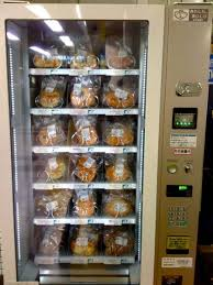 Bakery Vending Machine Inspiration Japanese Bread Vending Machine Michael John Grist Michael John Grist