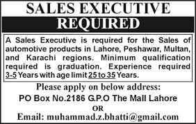 Sales Executive Jobs Po Box 2186 Gpo Lahore 2017 November