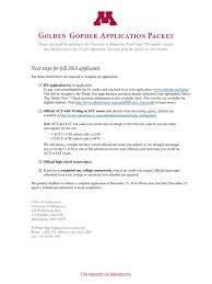 University Of Minnesota Twin Cities Completion Docshare Tips