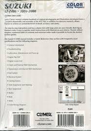 research claynes suzuki lt z400 quadsport ltz 2003 2008 2702 2702b