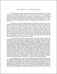 parable of the sadhu essay writing assignment 1 the parable of this preview has intentionally blurred sections sign up to view the full version