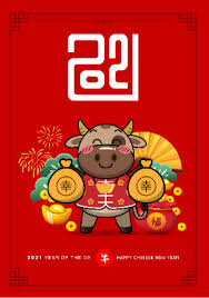 Because each chinese new year starts in late january or early february according to the lunar cycle, if your birthday falls into this period, your animal might be the. Greeting Cards Gifts Simply Say Chinese New Year