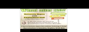 3d Animation Xplora homepage Vfx Skool Design 2d Graphics Design wqvt0