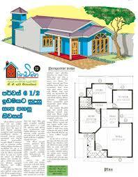 luxury house plans designs in sri lanka inspirational sri lankan house planning 142 best modern house designs sri lanka images