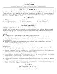 Sample Resume Of A Teacher In High School Free Resume Example