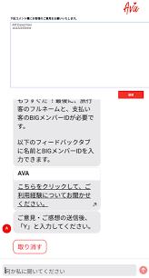 エア アジア コロナ キャンセル