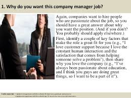 resumresumretail operations manager resume what attracted you to this company interview question