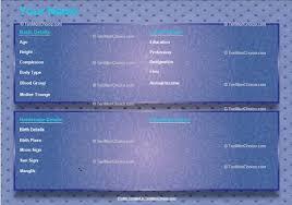 Biodate Format Marriage Biodata Format Impressive Indian Biodata Format