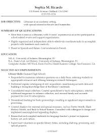 Sample Resume Librarian Academic p1 ...