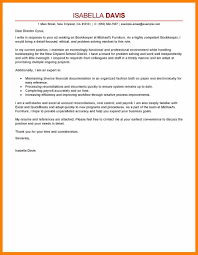 10 Easy Cover Letter Absence Notes