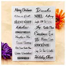Kwan Crafts Words Merry Christmas Snowman Seasons Greetings Clear