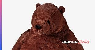 Новая <b>акула</b> из <b>IKEA</b>: медведь Дьюнгельског становится звездой ...