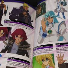 yu gi oh 10th anniversary animation art book