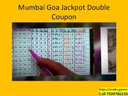 Kalyan Indian Satta Matka Number Coupons Lottery Guessing