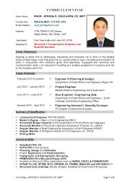 Create Curriculum Vitae Interesting CV Of JERSON ODUCAYENnaukri