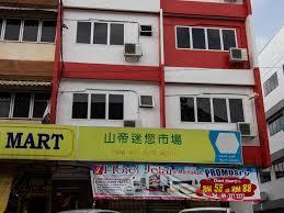 Hotel Jelai Mentakab Best Price On Hotel Jelai Mentakab In Mentakab Reviews