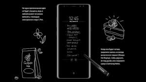 Работа со стилусом Samsung Galaxy Note 8 - YouTube