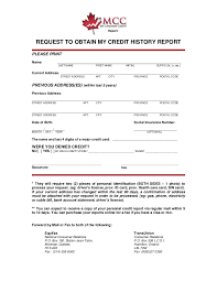 Credit Report Request Form Editable