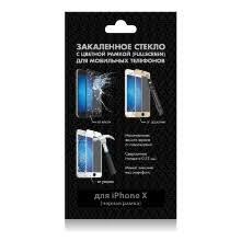 <b>Защитные</b> пленки и <b>стекла для</b> смартфонов — купить в интернет ...