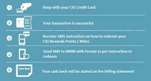 pop up of citi rewards point miles redemption via sms t c